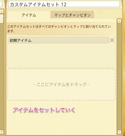 59222d56-7579-40c1-bb46-7f6a296640d1